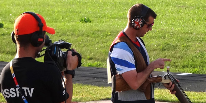 ISSF Junior Cups